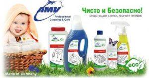 Экологические показатели упаковки AMV