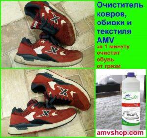 Чем очистить кроссовки быстро и качественно