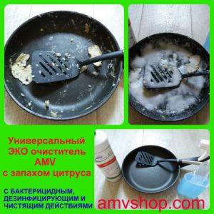 Чем очистить антипригарную поверхность без повреждений