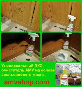 Чем очистить маркер на мебели