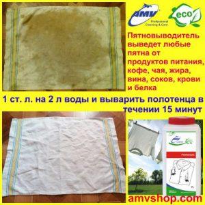 Чим відіпрати кухонні рушники якісно