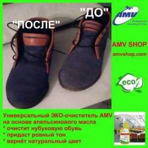 Чем и как возобновить цвет нубуковой обуви