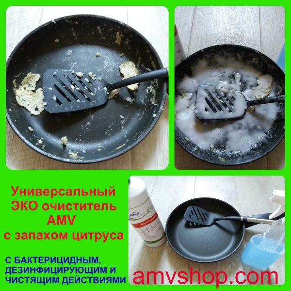 Універсальний очищувач AMV з запахом цитруса-1 л Концентрат (1л=5л)