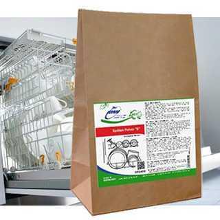 Порошок для посудомийки AMV - 400 грам (40 мийок)