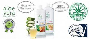 Алоэ Вера 98,2% Питьевой гель со вкусом персика (Германия, LR)