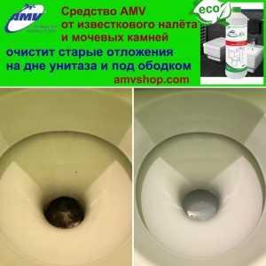 Самое эффективное средство для очищения унитаза