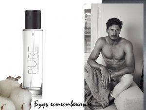Pure by Guido Maria Kretschmer Парфумерна вода для чоловіків