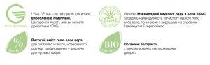 Aloe Vera Baby 30-40% Детский набор по уходу за кожей (Германия, LR)