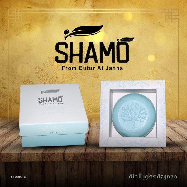 """Алеппское мыло SHAMO """"Голубое"""" с франзуским парфюмом. 100 грамм. Сирия."""