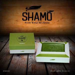 """Алеппское мыло SHAMO """"Жасмин"""" (5% масло жасмина) 100 грамм, Сирия"""