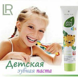 Aloe Vera Kids Шампунь-кондиціонер для волосся та тіла, 250 мл. LR, Німеччина